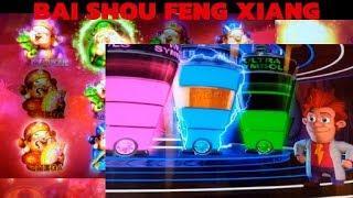 NEW GAME •BAI SHOU FENG XIANG• PROGRESSIVE WIN •JIMMY NEUTRON• FREE SPINS
