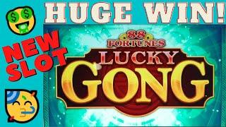 INCREDIBLE WIN ON THE NEW 88 FORTUNES LUCKY GONG SLOT POKIE