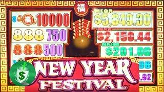 New Year Festival slot machine, Lesson Learned