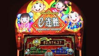 Winning Fortune Progressive Slot - NICE PROGRESSIVE WIN - Slot Machine Bonus