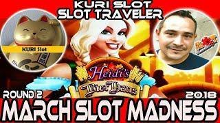 •ROUND#2 West• Heidi's Bier Haus Slot machine • #March Madness 2018•KURI Slot VS Slot Traveler•栗スロ