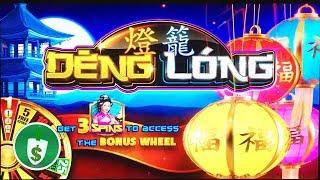 •️ NEW -  Deng Long slot machine, bonus
