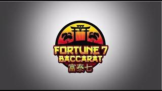 Fortune 7 Baccarat by Bally Technologies