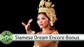 Siamese Dream slot machine, Encore Bonus