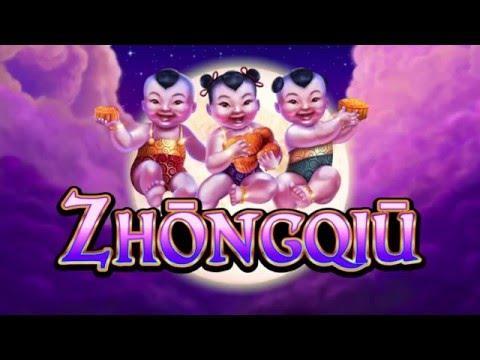 Quick Shot Zhong Qiu