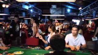 APPT Cebu 2010 Day 1A Intro - PokerStars.com