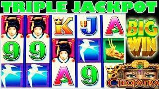• BIG WINS TRIPLE JACKPOT • I LOVE GEISHA • HIGH LIMIT SLOT MACHINE BONUS •
