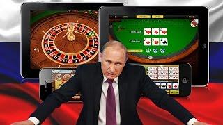 "Russia Says ""Nyet"" to Online Gambling"