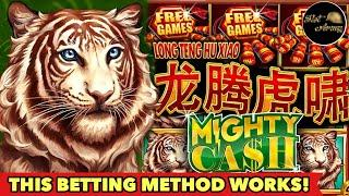 ⋆ Slots ⋆️MIGHTY CASH SUPER BIG WIN⋆ Slots ⋆️ I USED THIS BETTING METHOD AND IT WORKS GREAT ON SLOT