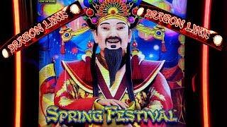 •G2E 2018• NEW Dragon Link SPRING FESTIVAL Slot Machine PREVIEW w/NG Slot | Global Gaming Expo 2018