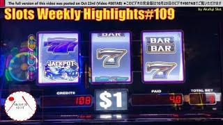 Slots Weekly Highlights#109 for You who are busy⋆ Slots ⋆High Limit Gems, Blazing 7s, Dragons Luck 赤