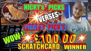 •Wow! its GREAT Scratchcard game•20X Cash•£4 Mil•Big Daddy•Fast £500•NICKY•Vs PIGGY•(classic