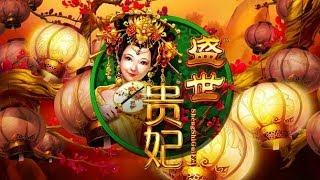 SO MANY BONUSES on SHENG SHI GUI FEI SLOT MACHINE POKIE - PECHANGA CASINO PALA CASINO