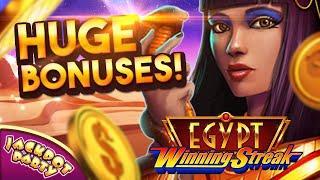 Egypt Winning Streak - Big Streak Win!