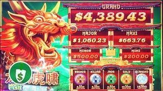 Long Teng Hu Xiao 5c slot machine, bonus