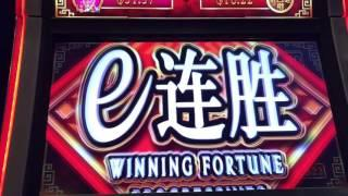 WINNING FORTUNES PROGRESSIVES slot machine Bonus and PROGRESSIVE WINS ( GRAND JACKPOT )
