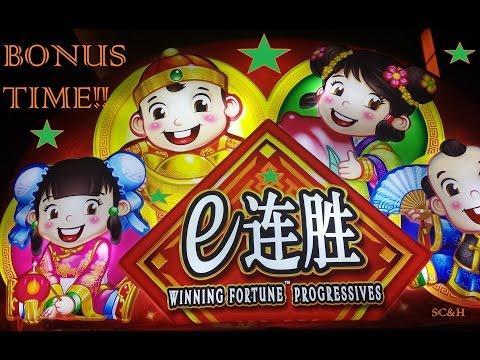Winning Fortune Progressives | NICE WIN | Slot Machine Bonus