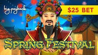UP TO $25 BETS! Dragon Link Spring Festival Slot - AWESOME BATTLE!
