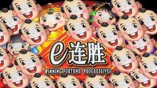 Winning Fortune Progressives NICE WIN Slot Machine Bonus