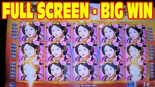 Dragon's Way FULL SCREEN BIG WIN + PROGRESSIVE Slot Machine Win