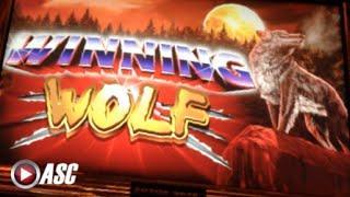 WINNING WOLF&RED WOLF PREVIEW | Ainsworth - Slot Machine Bonus