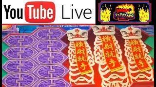 LIVE PLAY! - 2 FULL SCREENS & BONUS RE-TRIGGER! 88 FORTUNES - I • JACKPOTS - KONAMI Slot Machine