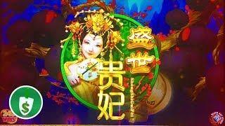 •️ NEW - Sheng Shi Gui Fei slot machine, bonus