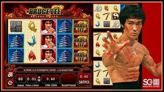 Bruce Lee Dragon's Tale Online Slot from Scientific Games