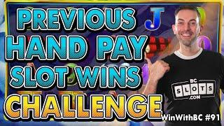 ⋆ Slots ⋆Replicating JACKPOTS Challenge ⋆ Slots ⋆Can we relive the glory??