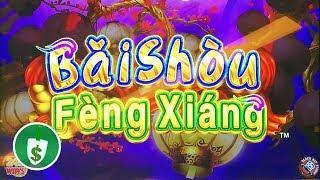 •️ NEW -  Bai Shou Feng Xiang slot machine, bonus