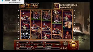 iHABA Gangsters Slot Game •ibet6888.com