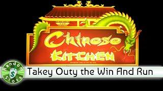 Chinese Kitchen slot machine, Encore Bonus