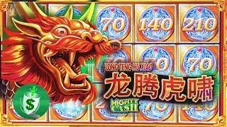 Long Teng Hu Xiao slot machine, Mighty Cash bonus