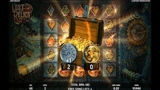 Mega Big Wins on the New Lost Relics Online Slot from NetEnt