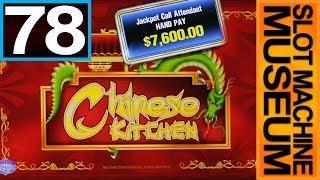 CHINESE KITCHEN (Bally) - American Original Clone  - [Slot Museum] ~ Slot Machine Review