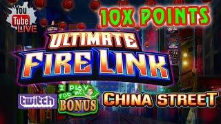 • ULTIMATE FIRE LINK CHINA STREET • LIVE CHALLENGE • Live from the SLOT MUSEUM