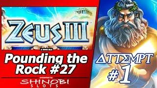 Pounding the Rock #27 - Attempt #1 at Zeus III by WMS