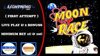 ( First Attempt ) Aristocrat - Lightning Link : Moon Race  - Live Play