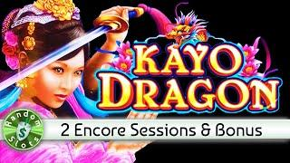 Kayo Dragon slot machine, 2 Encore Sessions, Bonus