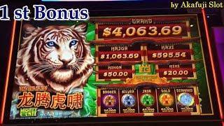 BIG WIN•Long Teng Hu XIAO (MIGHTY CASH) New Slot machine First Attempt