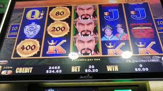 Dragon Cash pokie/slot/14