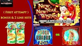 ( First Attempt ) Konami - New Year New Wishes : Bonus and 2 line hits