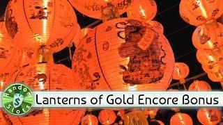 Lanterns of Gold slot machine, Encore Bonus
