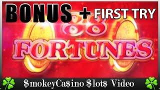 88 Fortunes Slot Machine Bonus Features First Try - BALLY