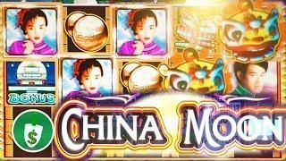 China Moon slot machine, bonus