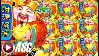 •NEW SLOT! HOT BONUS RUN!• KING OF WEALTH Slot Machine Bonus Win (AINSWORTH)