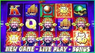 • NEW GAME • • FU DADDY FORTUNE • BONUS • DRAGON GOLD • SLOT MACHINE POKIES