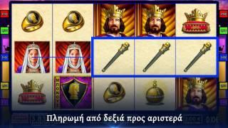 Game Chest BLUE Multi-Game™ Black Knight™ (Greek) By WMS Gaming