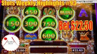 Slots Weekly Highlights #93 for You who are busy★ Slots ★Unpublished video Gems Slot Jackpot Win 赤富士