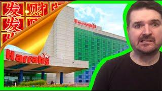 HOW TO BANKRUPT THE CASINO IN 25 MINUTES! Harrahs Council Bluffs W/ SDGuy1234